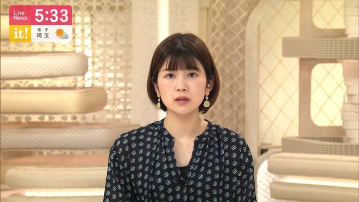 2020年03月22日竹内友佳の画像03枚目