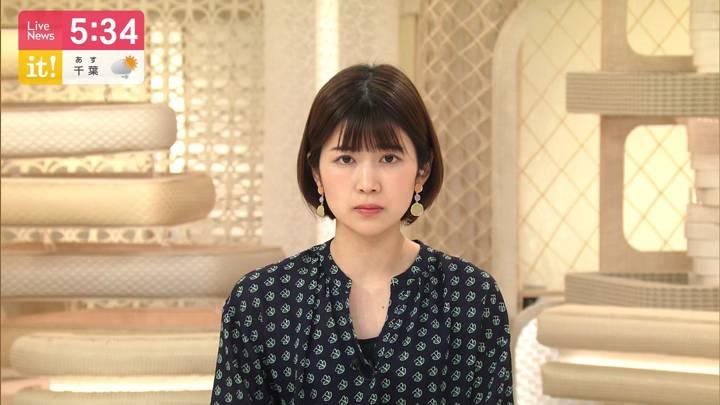 2020年03月22日竹内友佳の画像04枚目