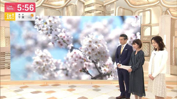 2020年03月22日竹内友佳の画像10枚目