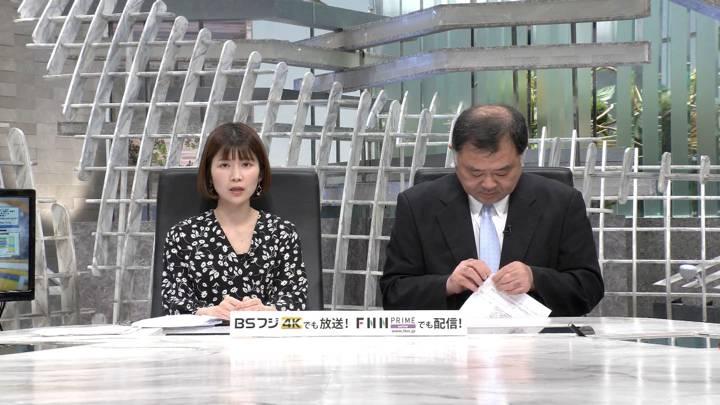 2020年03月23日竹内友佳の画像01枚目