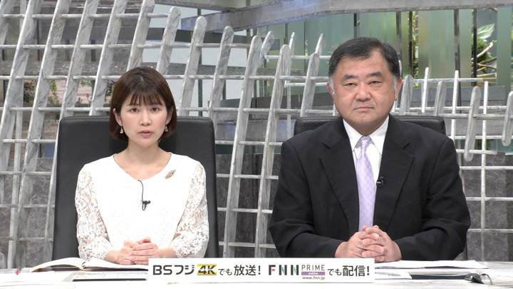 2020年03月24日竹内友佳の画像03枚目