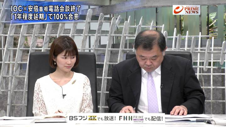 2020年03月24日竹内友佳の画像09枚目