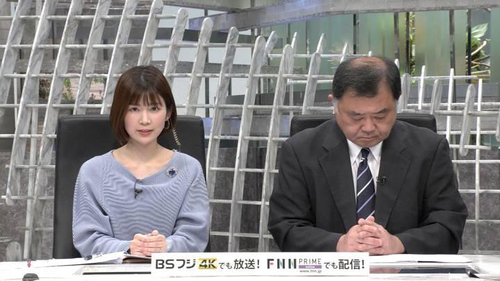 2020年03月25日竹内友佳の画像04枚目