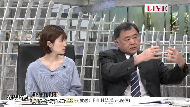 2020年03月25日竹内友佳の画像11枚目