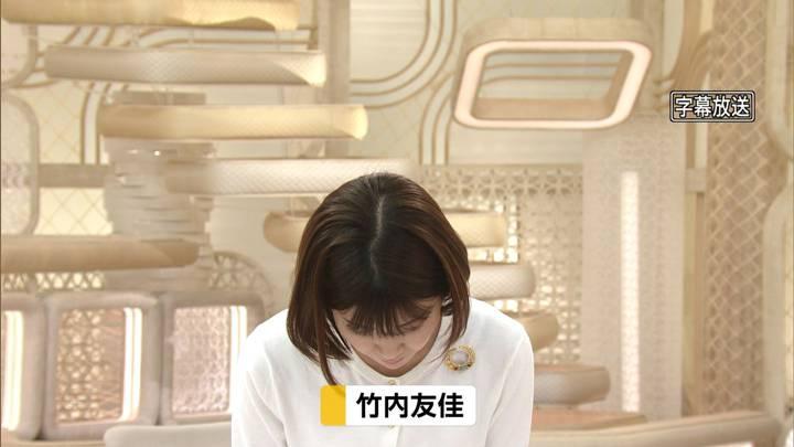 2020年03月28日竹内友佳の画像02枚目