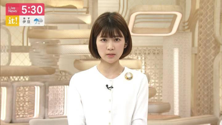 2020年03月28日竹内友佳の画像03枚目