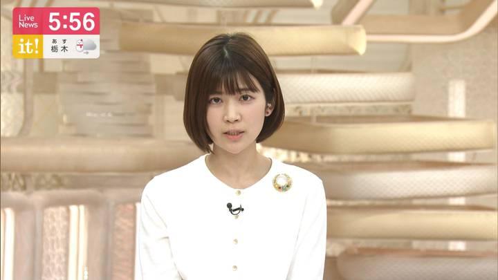 2020年03月28日竹内友佳の画像09枚目