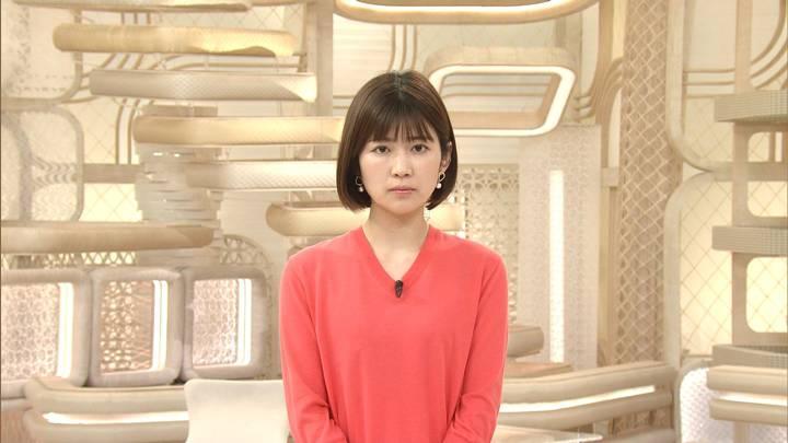 2020年03月29日竹内友佳の画像01枚目