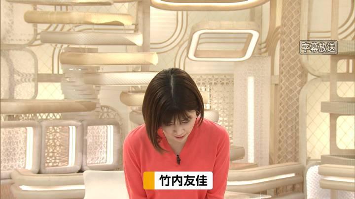 2020年03月29日竹内友佳の画像02枚目