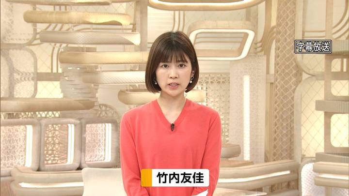2020年03月29日竹内友佳の画像03枚目