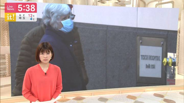 2020年03月29日竹内友佳の画像07枚目