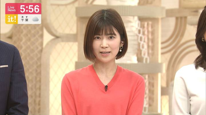 2020年03月29日竹内友佳の画像13枚目