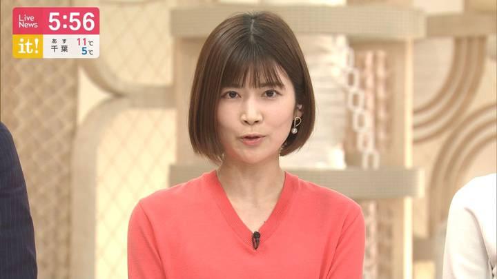 2020年03月29日竹内友佳の画像14枚目