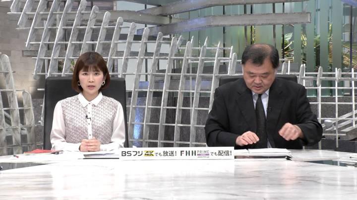 2020年03月30日竹内友佳の画像01枚目
