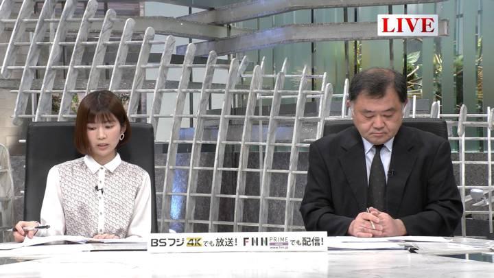 2020年03月30日竹内友佳の画像02枚目