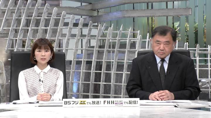 2020年03月30日竹内友佳の画像03枚目