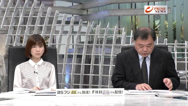 2020年03月30日竹内友佳の画像04枚目