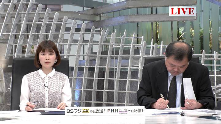 2020年03月30日竹内友佳の画像08枚目