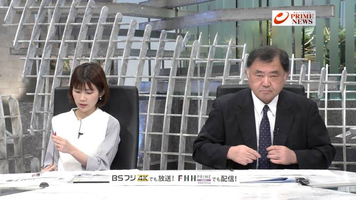 2020年03月31日竹内友佳の画像03枚目