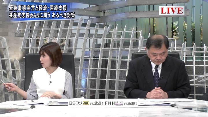 2020年03月31日竹内友佳の画像04枚目