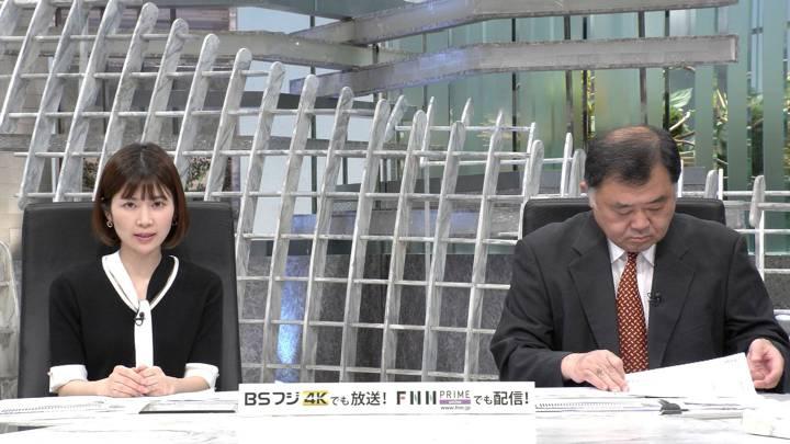 2020年04月01日竹内友佳の画像02枚目