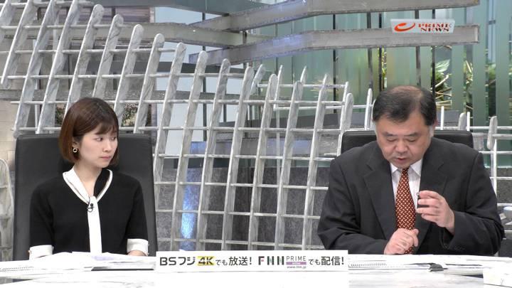 2020年04月01日竹内友佳の画像03枚目