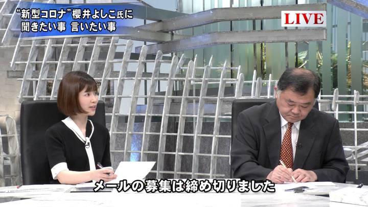 2020年04月01日竹内友佳の画像09枚目