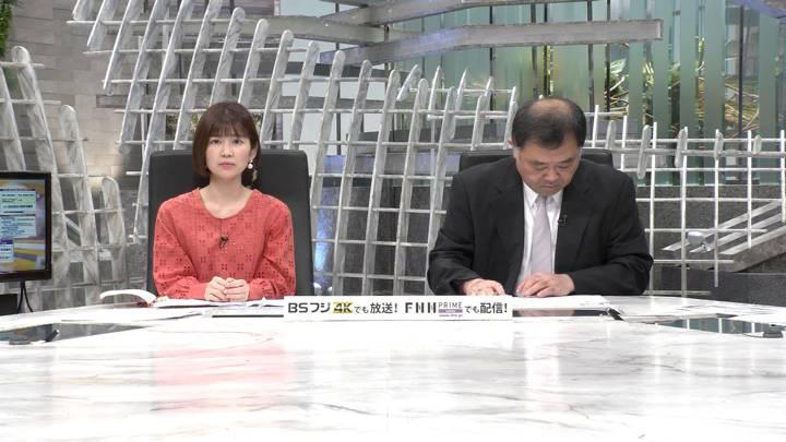 竹内友佳 プライムニュース (2020年04月06日放送 12枚)
