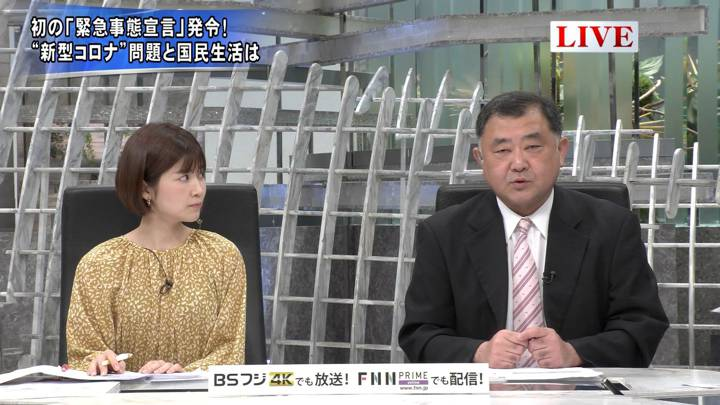 2020年04月07日竹内友佳の画像02枚目