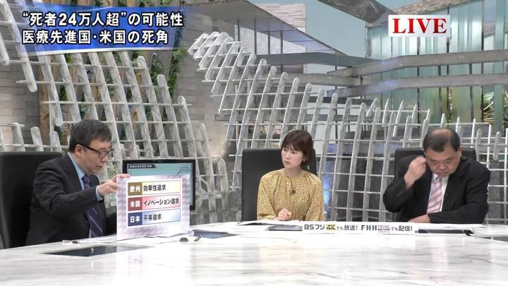 2020年04月07日竹内友佳の画像09枚目