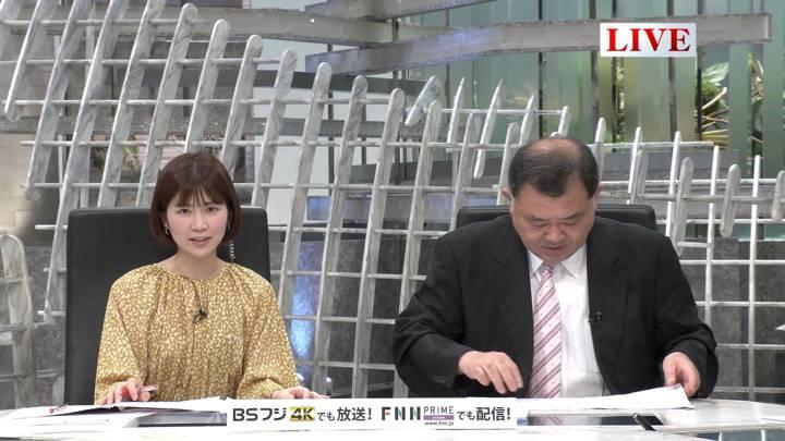 2020年04月07日竹内友佳の画像10枚目