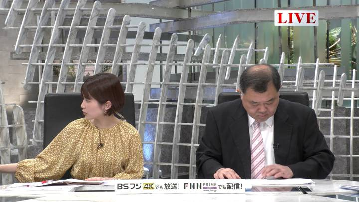 2020年04月07日竹内友佳の画像11枚目