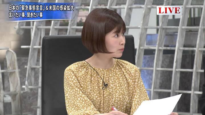 2020年04月07日竹内友佳の画像15枚目