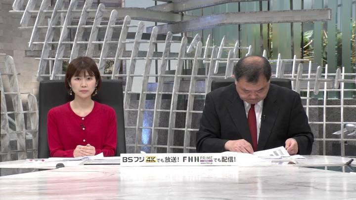 2020年04月08日竹内友佳の画像01枚目