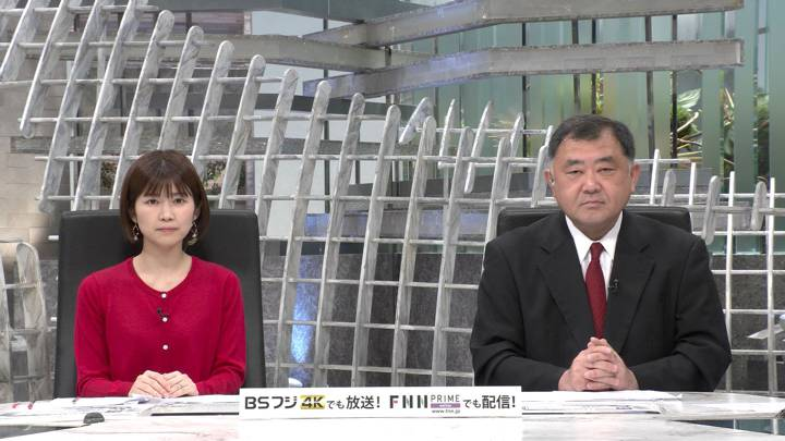 2020年04月08日竹内友佳の画像02枚目