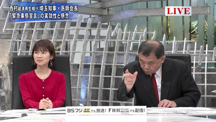 2020年04月08日竹内友佳の画像04枚目