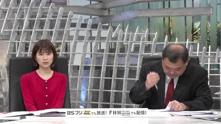 2020年04月08日竹内友佳の画像09枚目