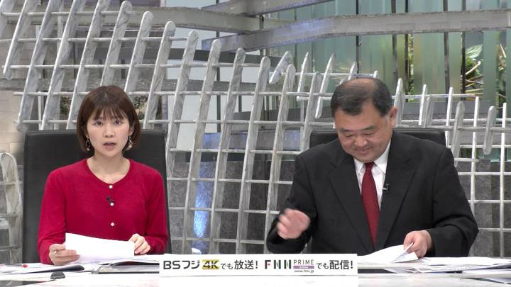 2020年04月08日竹内友佳の画像11枚目