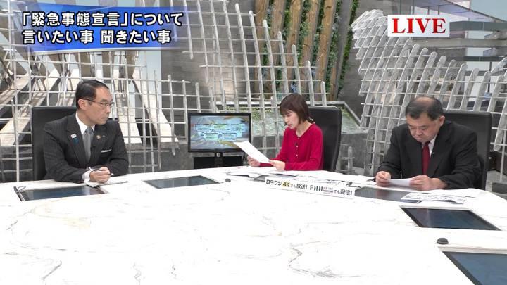 2020年04月08日竹内友佳の画像12枚目