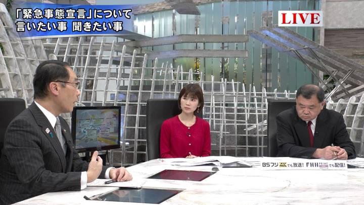 2020年04月08日竹内友佳の画像13枚目