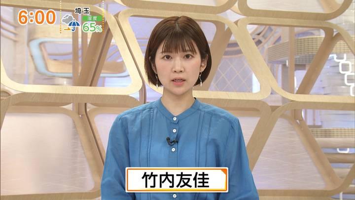 2020年04月12日竹内友佳の画像01枚目