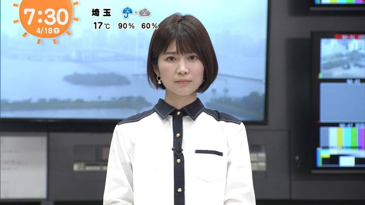 2020年04月18日竹内友佳の画像01枚目