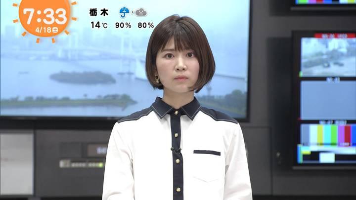 2020年04月18日竹内友佳の画像03枚目