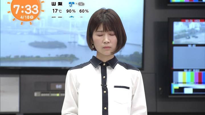 2020年04月18日竹内友佳の画像04枚目