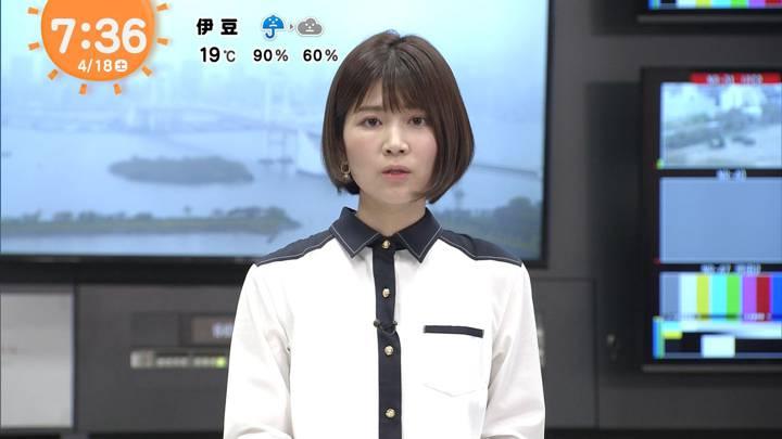 2020年04月18日竹内友佳の画像06枚目