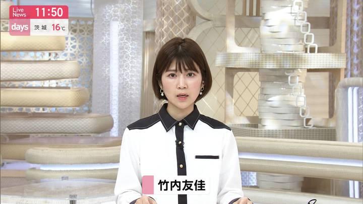 2020年04月18日竹内友佳の画像08枚目