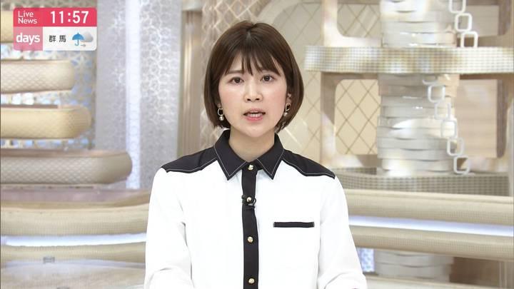 2020年04月18日竹内友佳の画像11枚目