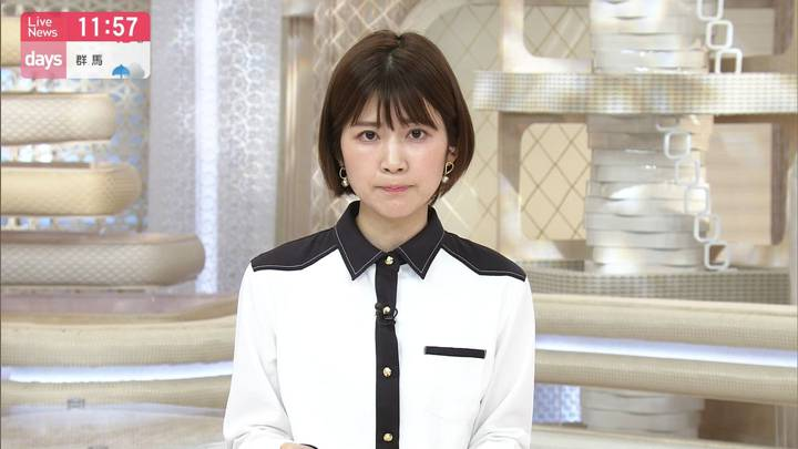 2020年04月18日竹内友佳の画像12枚目