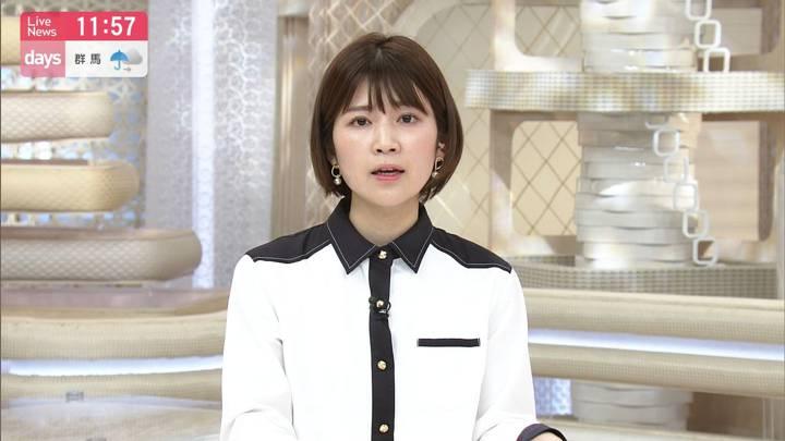 2020年04月18日竹内友佳の画像13枚目
