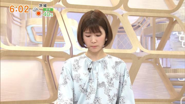 2020年04月19日竹内友佳の画像03枚目